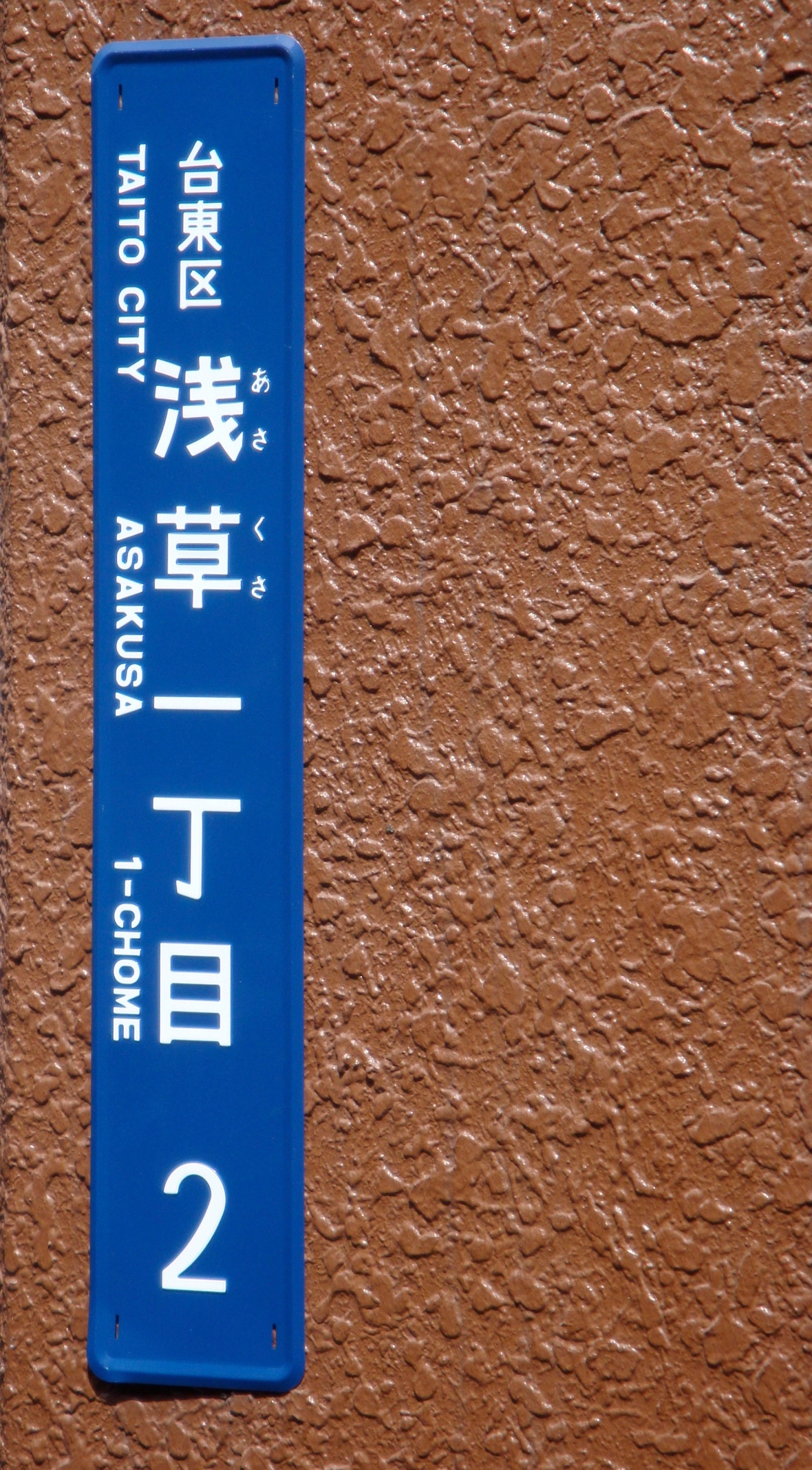Tokyo Address