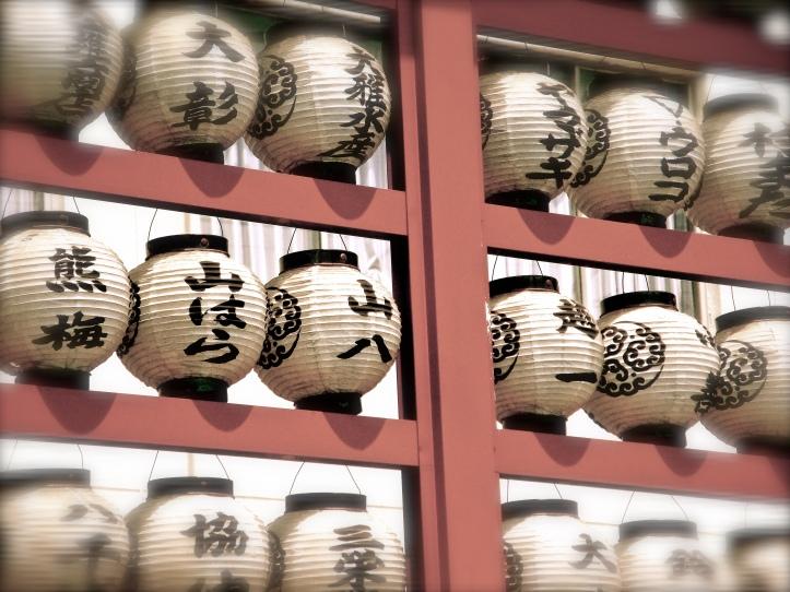 Market Lanterns