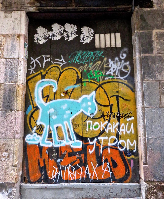 Graffiti Mixto