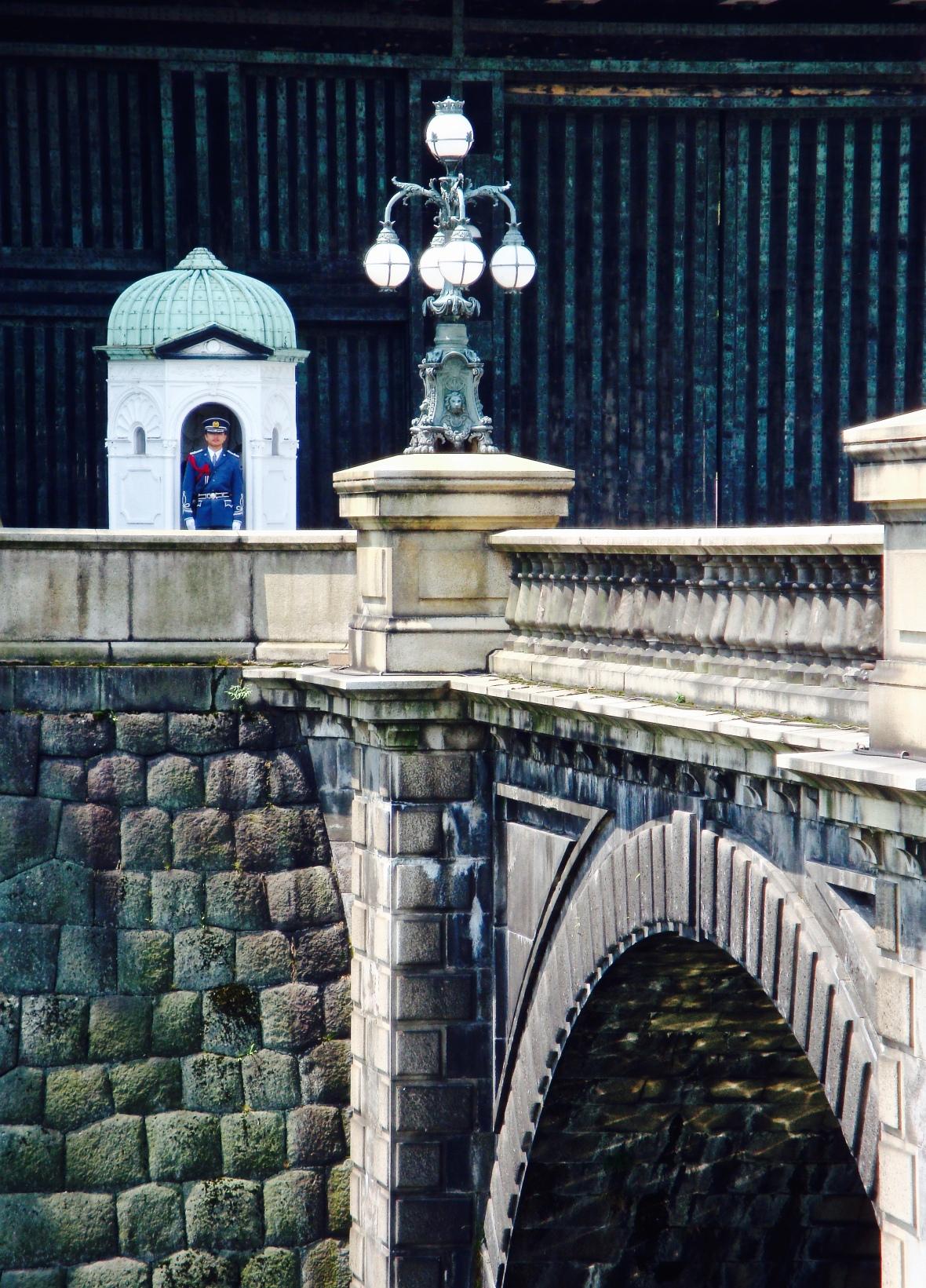 Palace Guard Post