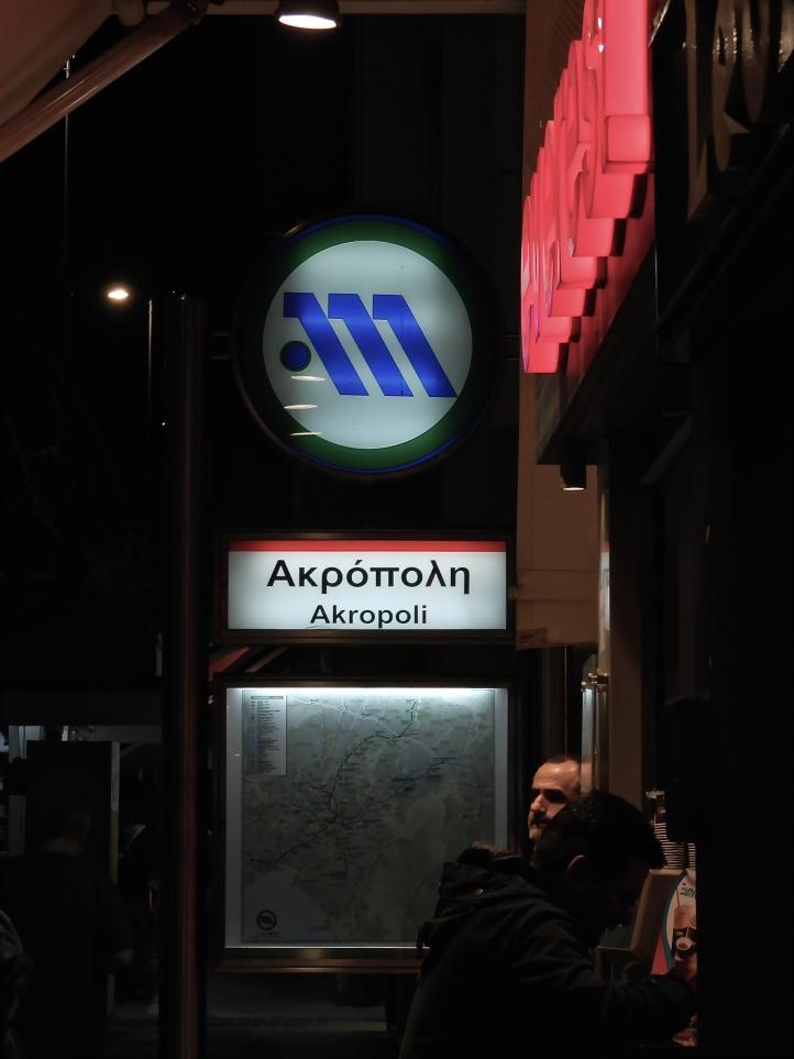 Metro Sign Lit
